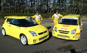 ignis-wrc-supersport-1600